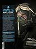 WW2GP Magazine nº7